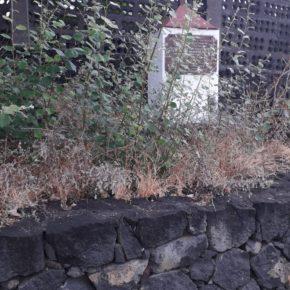 Cs exige al Ayuntamiento de Breña Alta que adecente la zona que alberga la Cruz en honor a la primera ermita de El Socorro